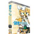 Kagamine Rin & Len V2