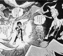 Demon tribe (Hiruta)