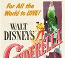 Cinderella (1950 film)/Gallery