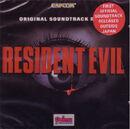 Resident Evil Original Soundtrack Remix - UK front cover.jpg
