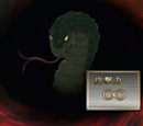 Serpent Divin
