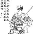 Taishi Ci 太史慈