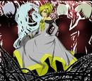 Дочь Зла