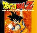 Dragon Ball Z: The Anime Adventure Game