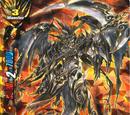 Purgatory Knights, Death Sickle Dragon