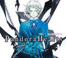 Pandora Hearts Vol.14
