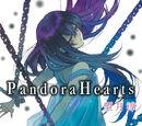 Pandora Hearts Vol.17