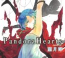 Pandora Hearts Vol.21