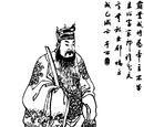 Dong Zhuo 董卓