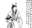 Zhao Yun 趙雲