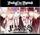 Anthology n°3 (Reiji) - Manga