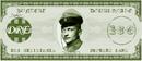 100 doublonaso.png