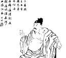 Zhou Tai 周泰