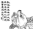 Sima Shi 司馬師