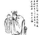Liu Zhang 劉璋