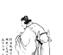 Lu Su 魯肅