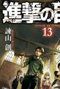 SnK - Manga Volume 13.png