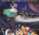 Dr. Slump: Hoyoyo! Space Adventure