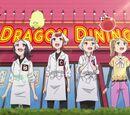 DRAGON DINING