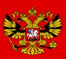 Futovian fasistinen tasavalta