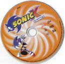 Sonic X Volume 3 AUS DVD.jpg