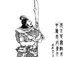 Cao Hong 曹洪
