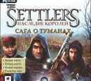 The Settlers: Nebula Realm