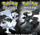 Pokémon Black & Pokémon White: Super Music Collection
