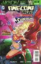 Ame-Comi Girls Featuring Supergirl Vol 1 5.jpg