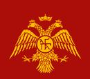 Ruthene Eagle