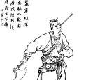 Xu Huang 徐晃