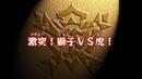 Beast Saga - 05 (1) - Japanese.png