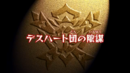 Beast Saga - 07 (1) - Japanese.png