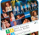 Naruchika 2013 Aki Berryz Koubou x Juice=Juice