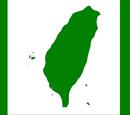 台灣獨立運動