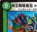 Jurassic Command Dragon