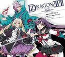 7th Dragon 2020-EGO-