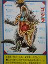 Godzilla Kabou Zukan Anatomy.jpg