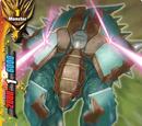 Bronze Shield Dragon