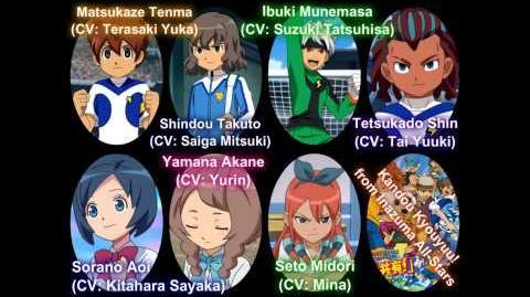 Inazuma Eleven All Stars x TPK Character Song Album 11Kandou Kyouyuu! from Inazuma All Stars