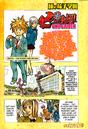 Uno Gaiden Chapter1.png