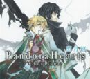 Pandora Hearts 8.5: Mine of Mine