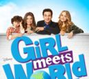 Girl Meets World (2014)