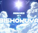 Memoirs of a Bishokuya