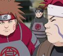 Clan Akimichi