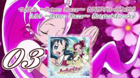 Heartcatch Precure! Insert Song 1 Track03
