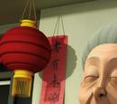 Ying's Family