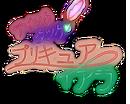 Tick Tock Pretty Cure Era Logo.png