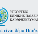 Education in Ruthenia
