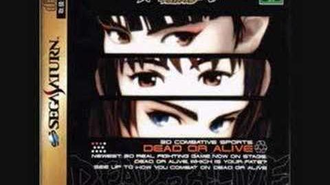 Dead or Alive (PlayStation) character/stage themes